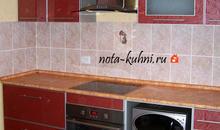 Кухни пластик на заказ от производителя Москва